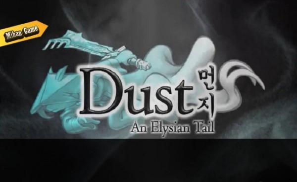 دانلود ترینر و سیو کامل بازی Dust An Elysian Tail