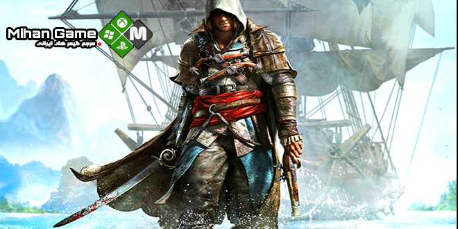 تصاویری از بخش مبارزات بازی Assassin's Creed 4 منتشر شد