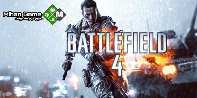 Gamescom 2013 : تصاویری جدید از بازی زیبای Battlefield 4 منتشر شد