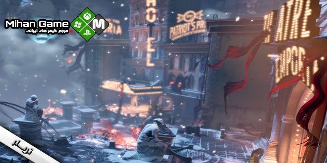 اولین تریلر از DLC جدید بازی Bioshock : Infinite بنام Burial at Sea