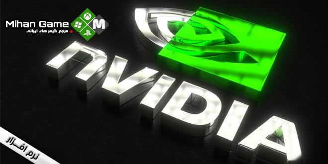 دانلود اخرین ورژن درایور گرافیک | NVIDIA GeForce Driver 320.49