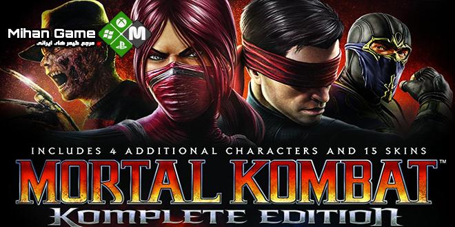 دانلود ترینر بازی اکشن Mortal Kombat Komplete Edition
