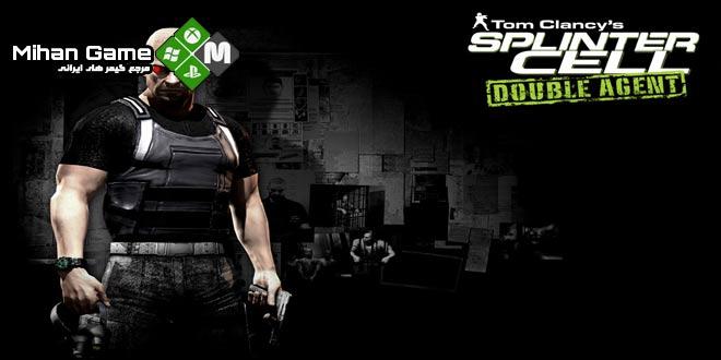 دانلود نسخه ی فشرده ی بازی Splinter Cell Duble Agent