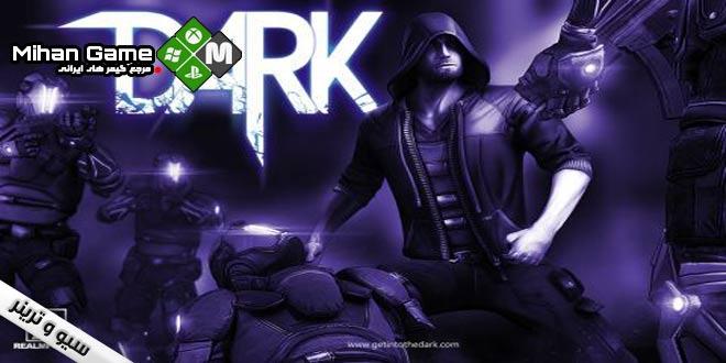 دانلود ترینر و سیو کامل بازی Dark