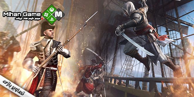 اولین اسکرین شات های بازی Assassin's Creed IV: Black Flag در نسل امروزی