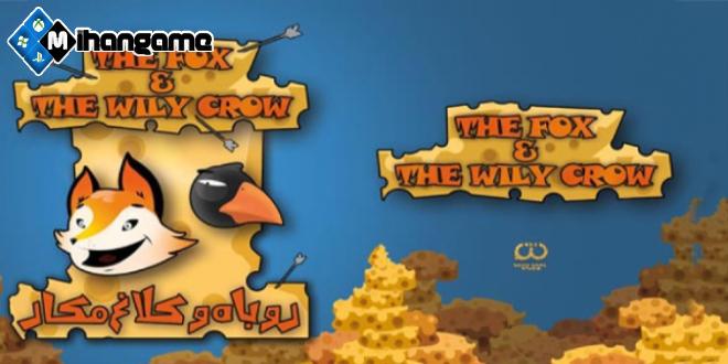 بازی روباه و کلاغ مکار به صورت دیجیتالی منتشر شد