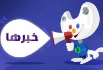 کافه بازار به جمع حامیان پنجمین جشنواره بازیهای رایانهای تهران پیوست