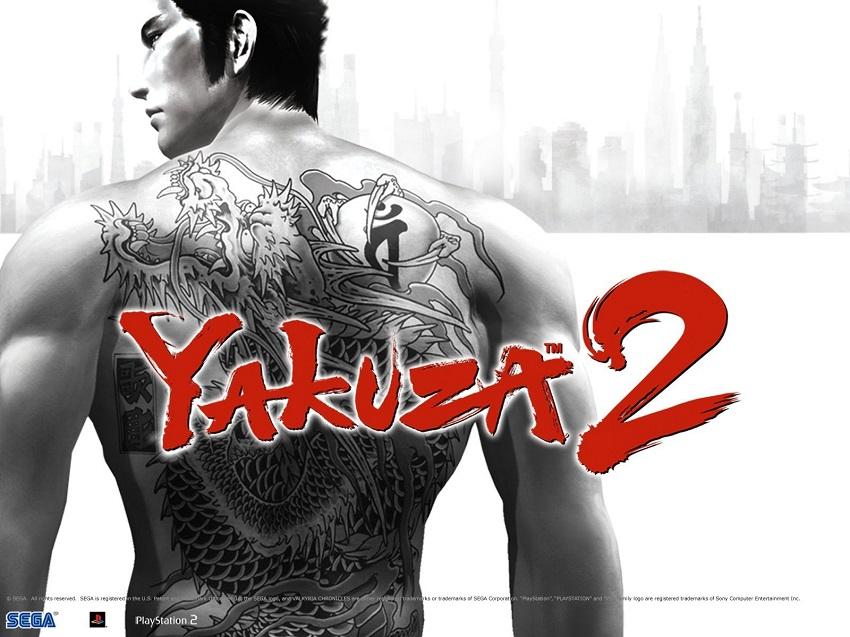 Yakuza 2 Trailer